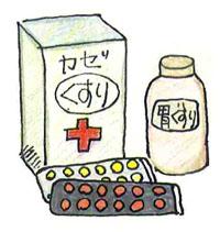 Illustration of cold medicine, stomach medicine, tablet