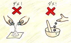 De la medicina cuando lo muele y saca los volúmenes y bebida; una ilustración del peligro