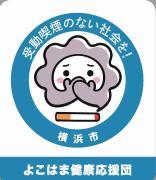 Daylong non-smoking shop sticker