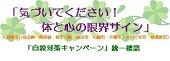 Para 9 cidade de prefecture importante páginas especiais