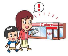 Illustration which brings my number card, and goes to convenience store