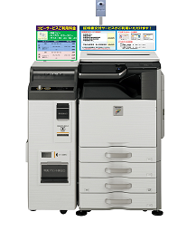 Image of multi-copier