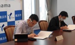요코하마시 교육위원회와 LoiLo사와의 연계 협정의 모습