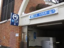 Metro municipal la puerta de Takashimacho Estación