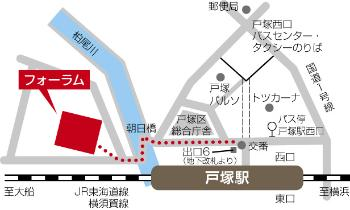 Interchange space Tozuka map