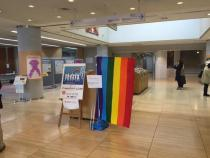 Photograph of entrance of gender equality center Yokohama