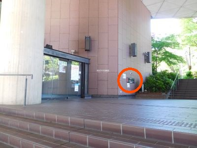 Chuo-toshokan book return box is on the right side of the front entrance.