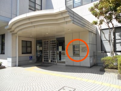 Konan library book return box is on the right side of the front entrance.