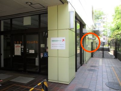 There is Tsurumi library book return box in the depths that we went ahead through to the right side of the front entrance.