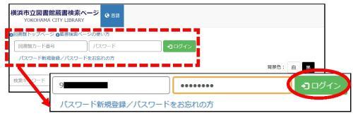 Pantalla de página de catálogo en línea