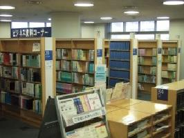 Photograph of business material corner