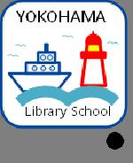 Logo mark of Yokohama library school