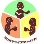 Yokohama library cafe logo mark