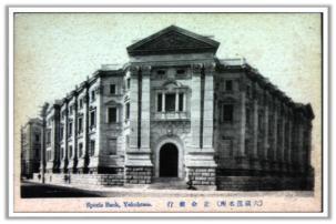 Yokohama el banco de dinero listo