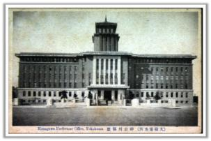 Kanagawa prefectural government office
