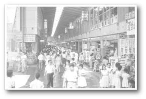 """Una Yokohama-sta.-nishiguchi perfecto gema calle"""
