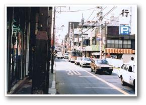 """Tsunashima Toei meeting"" (mall)"