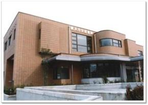 "Biblioteca de Sakae"" antes de la apertura"""