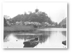 """""""Sankei-en cuidan el jardín"""""""