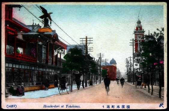 La imagen de Honmachidori, Yokohama