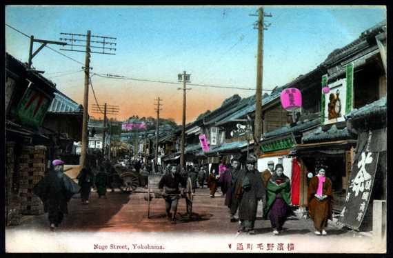 La imagen del Nogemachi, calle del Yokohama