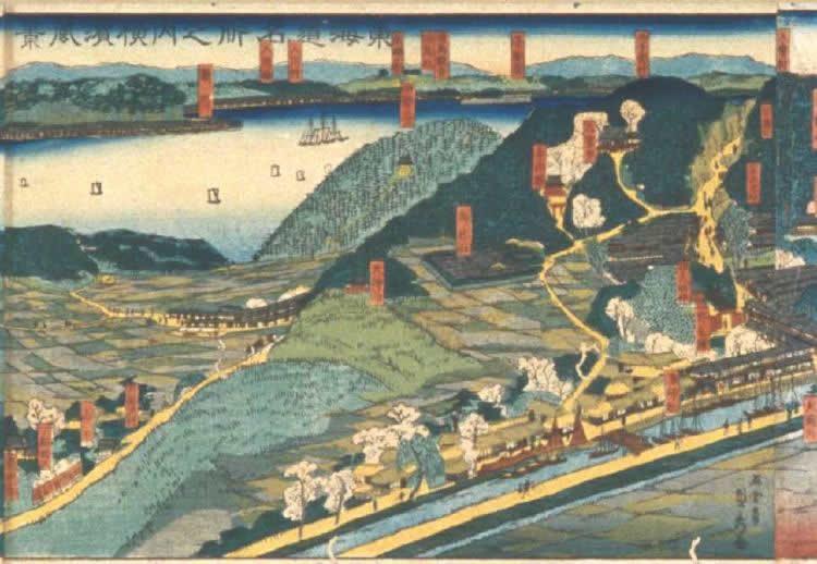 Imagen de Yokohama 2 de 1860