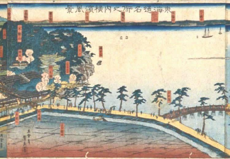 Imagen de Yokohama 3 de 1860