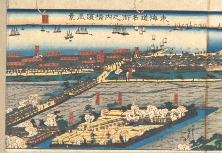 Imagen de Yokohama 5 de 1860