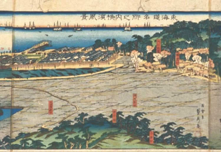 Imagen de Yokohama 6 de 1860