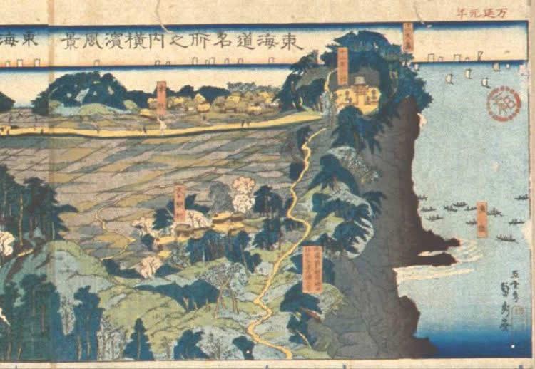 Imagen de Yokohama 8 de 1860