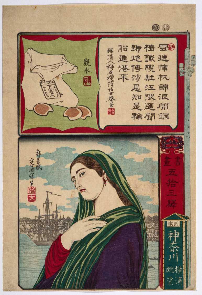 [pintando y el trabajo caligráfico 53 estación Musashi Kanagawa Yokohama ven]