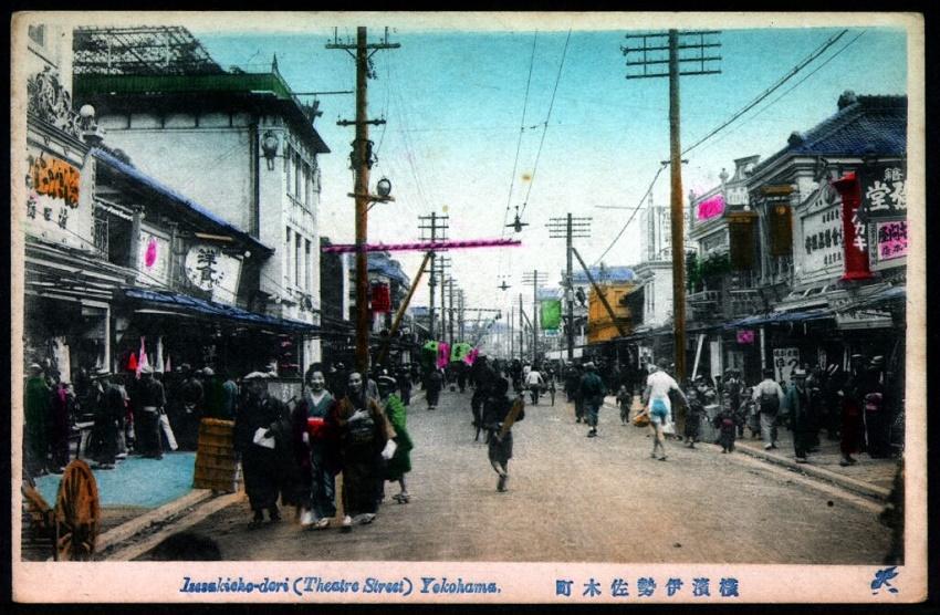 Isezakicho, Yokohama