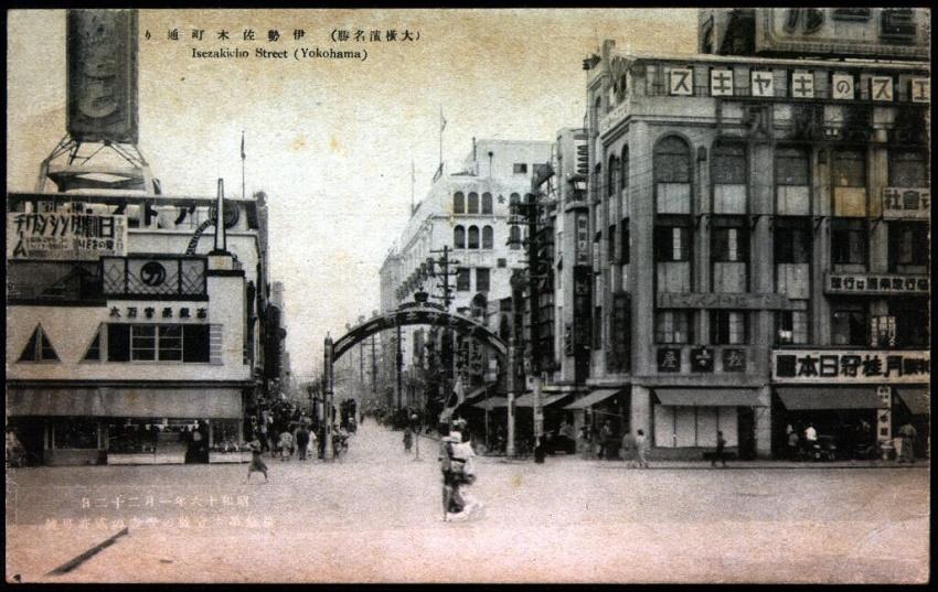 Isezakicho, calle del Yokohama