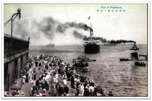 Yokohama Ponen a babor navegando. la escena