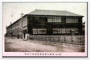 (ese uno) un edificio escolar en el momento del Okano la apertura Escolar Elemental de una escuela