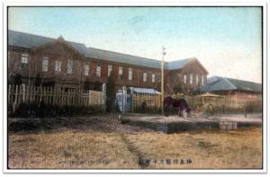 Kanagawa Prefectural la escuela secundaria menor