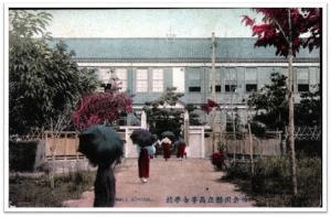 Kanagawa Prefectural la escuela secundaria de muchachas