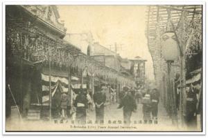 Autoridad de Yokohama que abre de un puerto celebración festiva de 50 años la diosa proteccionista tres ojos de los órdenes. el vestido de la gala