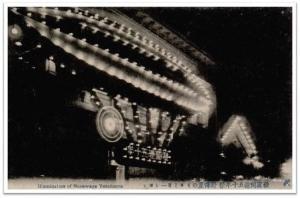 Iluminaciones del Yokohama que abre de un puerto Nozawa-ya festivo de 50 años