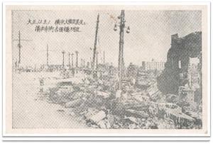 Es el barrio de Yokohama el gran desastre del terremoto la ciudad de Yokohama de transmisión viva Puente de Yoshidabashi Taisho 12.9.1
