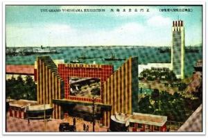 (Yokohama de memoria de reavivamiento la exhibición Universitaria) la verja delantera la vista entera y un puerto