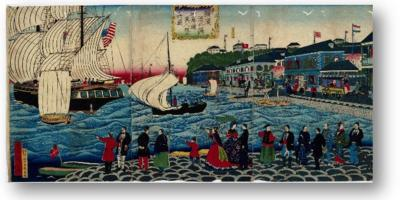 "Los ""waterfront del Yokohama tuercen ........."""