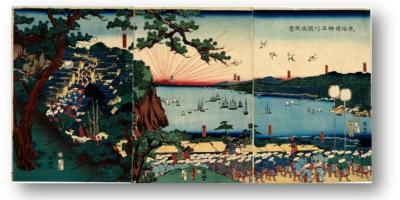 """""""Tokaido nombran de un paisaje"""" de Yokohama de río de dios"""