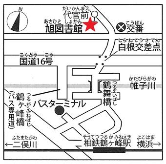 Alrededor del Asahi biblioteca mapa