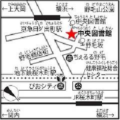 Traza a Chuo-toshokan