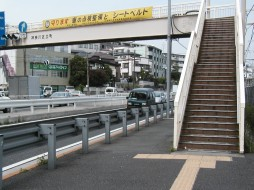 Photograph: Tachimachi pedestrian bridge