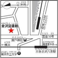 Mapa de la biblioteca de Kanazawa