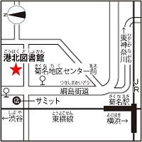 Ten acceso al mapa de guía de método a la biblioteca de Kohoku