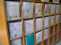 Photograph of information corner of Konan-cho