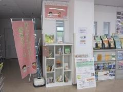 """Image of midorimuno """"town library"""""""